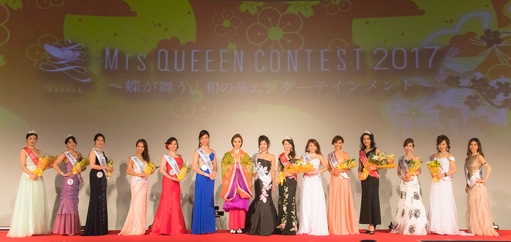 Mrs.QUEEEN Contest